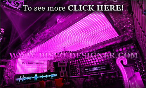 Disco Showroom UK