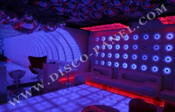 Disco Showroom Frankfurt Germany