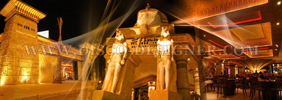 Disco Design Projects - Cyprus 2005